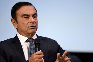 Ousted Nissan Chairman Ghosn