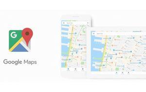 Google Maps will soon make