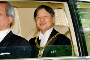 Japan's new emperor ascends to