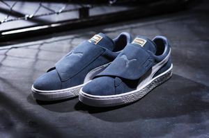PUMA Revamps the Suede With a