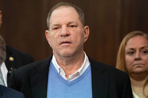 Weinstein's name removed from