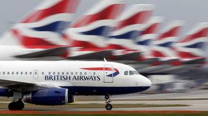 British Airways Grounds