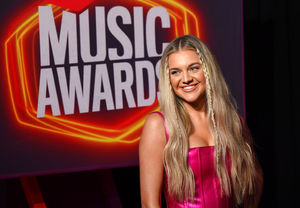 CMT Music Awards See Carrie