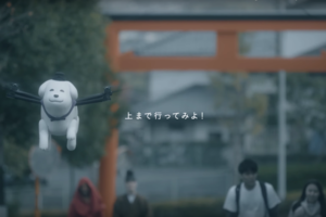 Japan's latest mascot is a