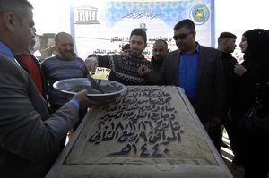 Iraq Lays Cornerstone to