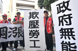 Taiwan's Once Mighty High-Tech