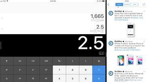 Calcbot updated w/ iPad
