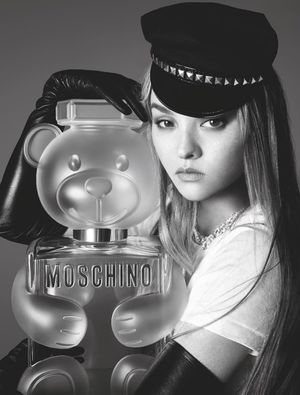 Devon Aoki Charms in Moschino