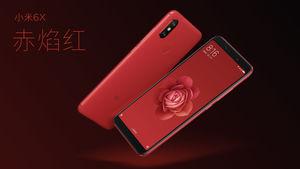 Xiaomi Mi 6X is now official -