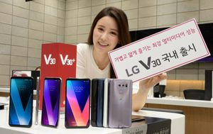 LG V30 launches in Korea, rest