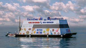 Dubai's new supermarket