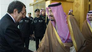 Saudi Arabia transfers Yemen