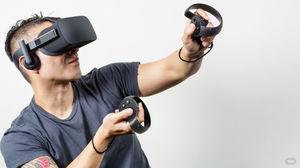 Best Buy is bringing Oculus
