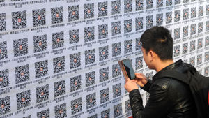 China Blocks WeChat Features