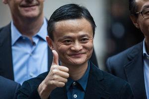Jack Ma's Ant Financial close