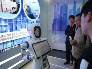 Shanghai gets automated bank