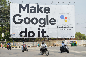 Google Makes Two-Factor