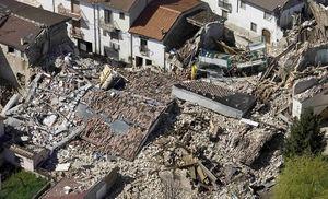 Italian earthquake victims