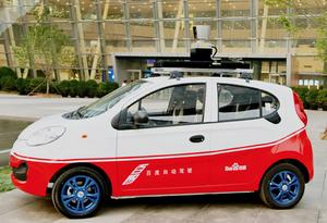 Baidu unveils its own