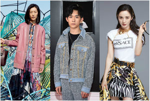 Fashion Brands Ignite Chinese
