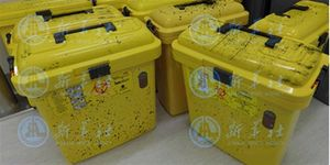Biohazard Waste Boxes Found