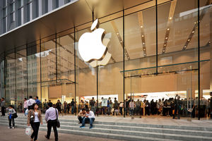 Apple's facial recognition