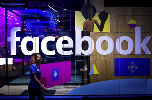 Facebook stock hits new