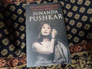 Micro review: Sunanda