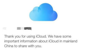 Apple to move Chinese iCloud